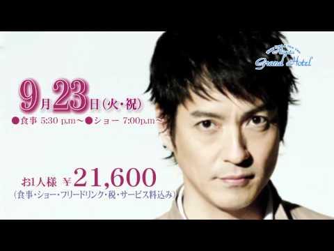 沢村一樹 新潟グランドホテル CM スチル画像。CM動画を再生できます。