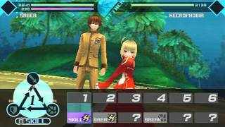 Fate/Extra Game Sample - PSP