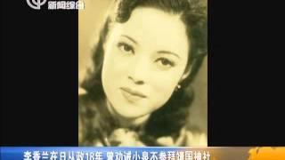 《夜来香》原唱李香兰Shirley Yamaguchi在日本去世 享年94岁 传奇一生揭秘引网友惊叹 曾与周旋等齐名旧上海