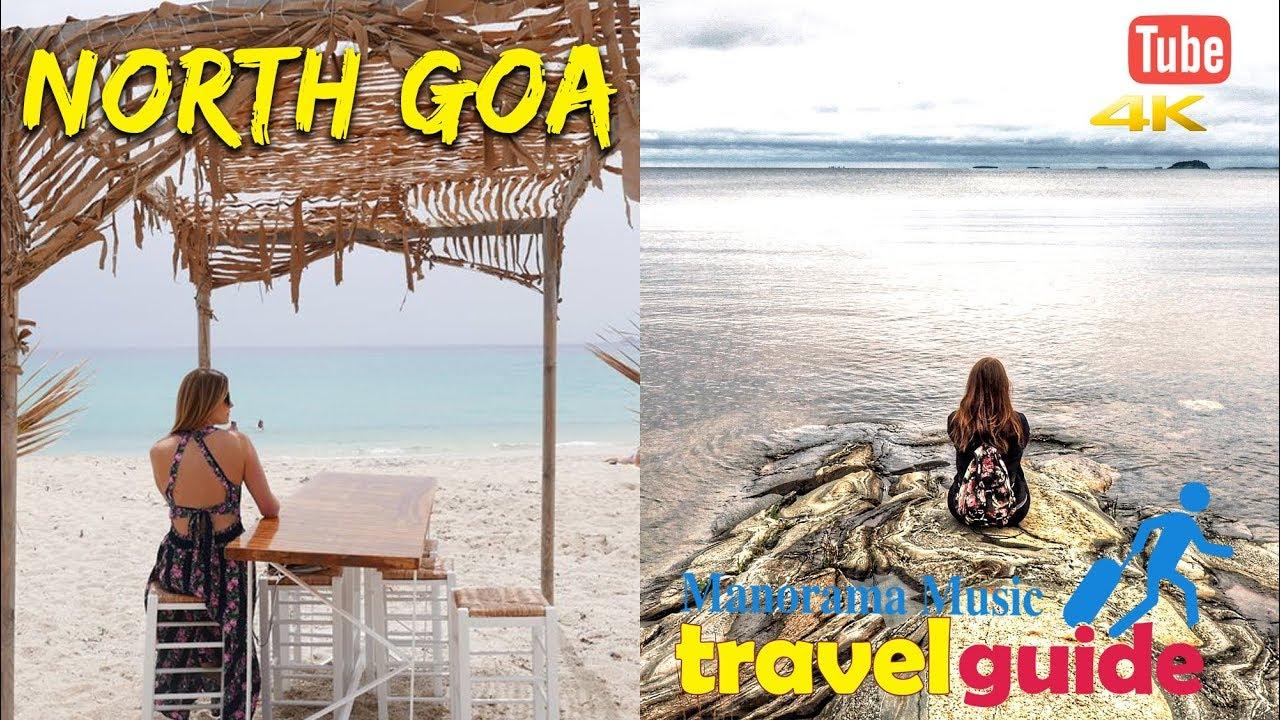 നോർത്ത് ഗോവയിലെ ബീച്ചുകൾ  | Goa Travel Guide Malayalam | Goa Tourism