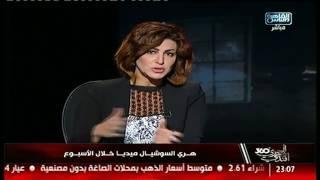 أحمد سالم عن إعلان ترشح منى البرنس للرئاسة .. ده طلبى وندائى .. ودينا: مثال لكيف تخسر قضيتك!