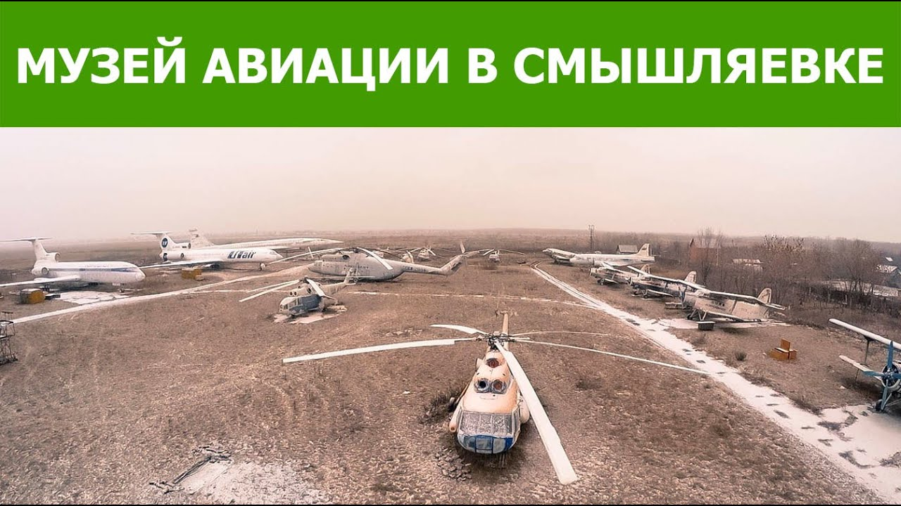 самара аэропорт фото