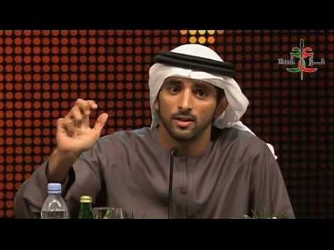 Fazza جديد الشيخ حمدان - قصيدة المستحيل