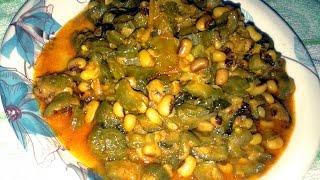 Beerakaya Alasandalu Curry (bobbarlu) బీరకాయ బొబ్బర్ల కూర