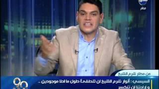 فيديو..  معتز عبد الفتاح: أنقذوا السيسي من الدولة العميقة