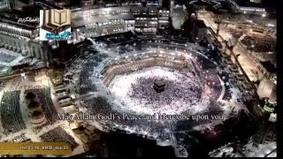 Makkah Taraweeh ramadan 2017Night 04 صلاة تراويح مكة المكرمة 2017الليلة