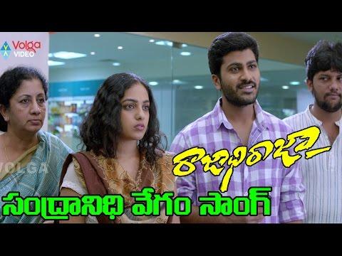 RajadhiRaja Latest Telugu Movie Songs    Sanddranidi Vegam    Nithya Menen, Sharwanand