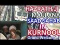 Grand Welcome Of Maulana Saad Sahab (Hazrath Ji) At Kurnool Railway Station |By | FURQUAN OFFICIAL |