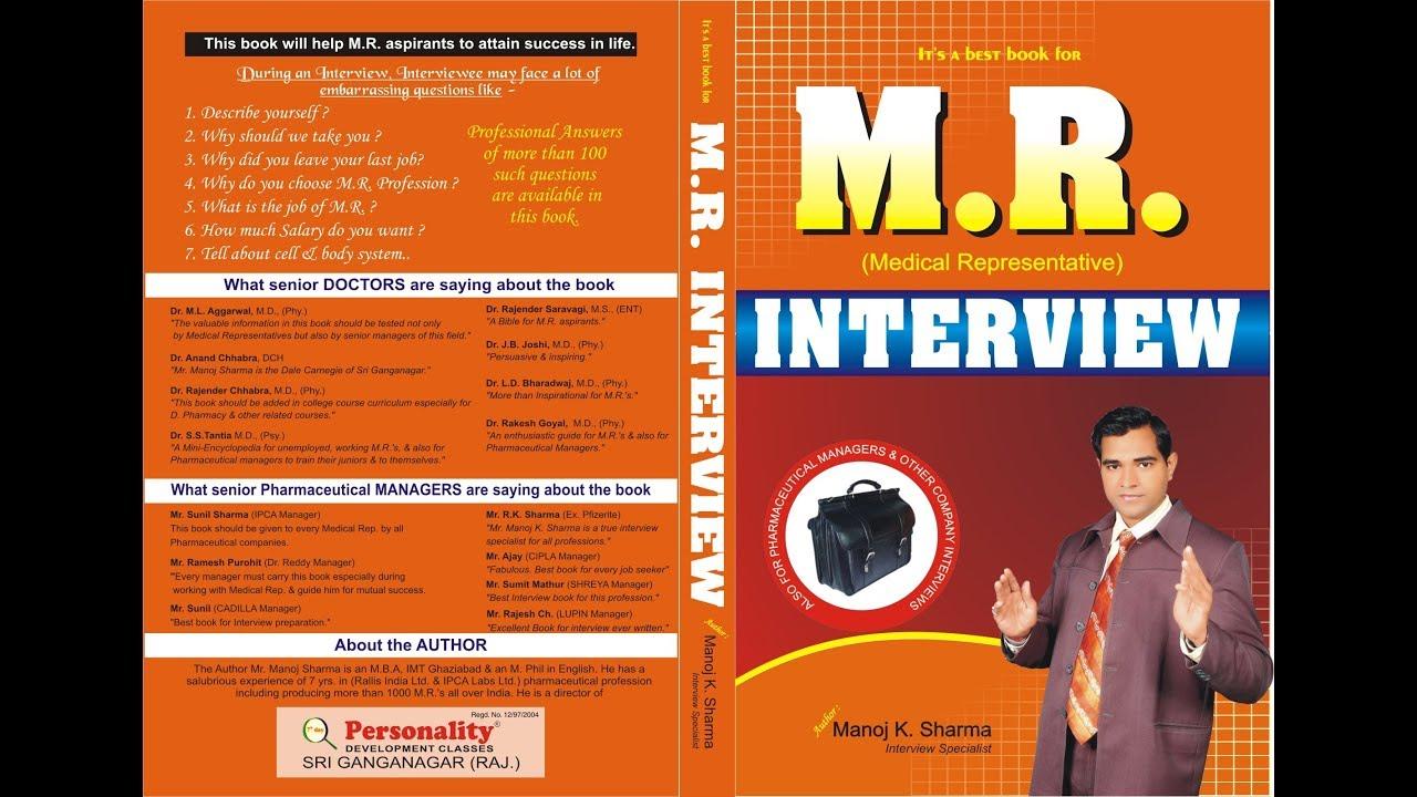 best interview books