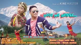 Sarai Nai Simple - Nir Lama || New Nepali Karaoke Music Track