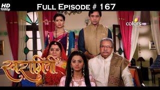 Video Swaragini - 19th October 2015 - स्वरागिनी - Full Episode (HD) download MP3, 3GP, MP4, WEBM, AVI, FLV Juli 2018