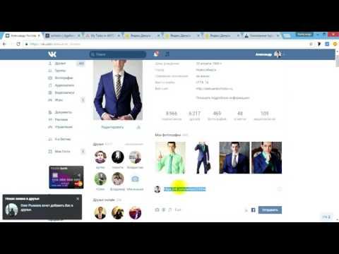 Прием платежей на сайте – online платежи, оплата на сайте