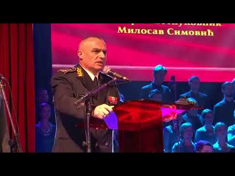 Генерал Милосав Симовић - Планино моја ( General Simovic - Planino Moja )