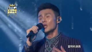 Download 2017 MTV全球華語音樂盛典-李榮浩(嗯+喜劇之王)