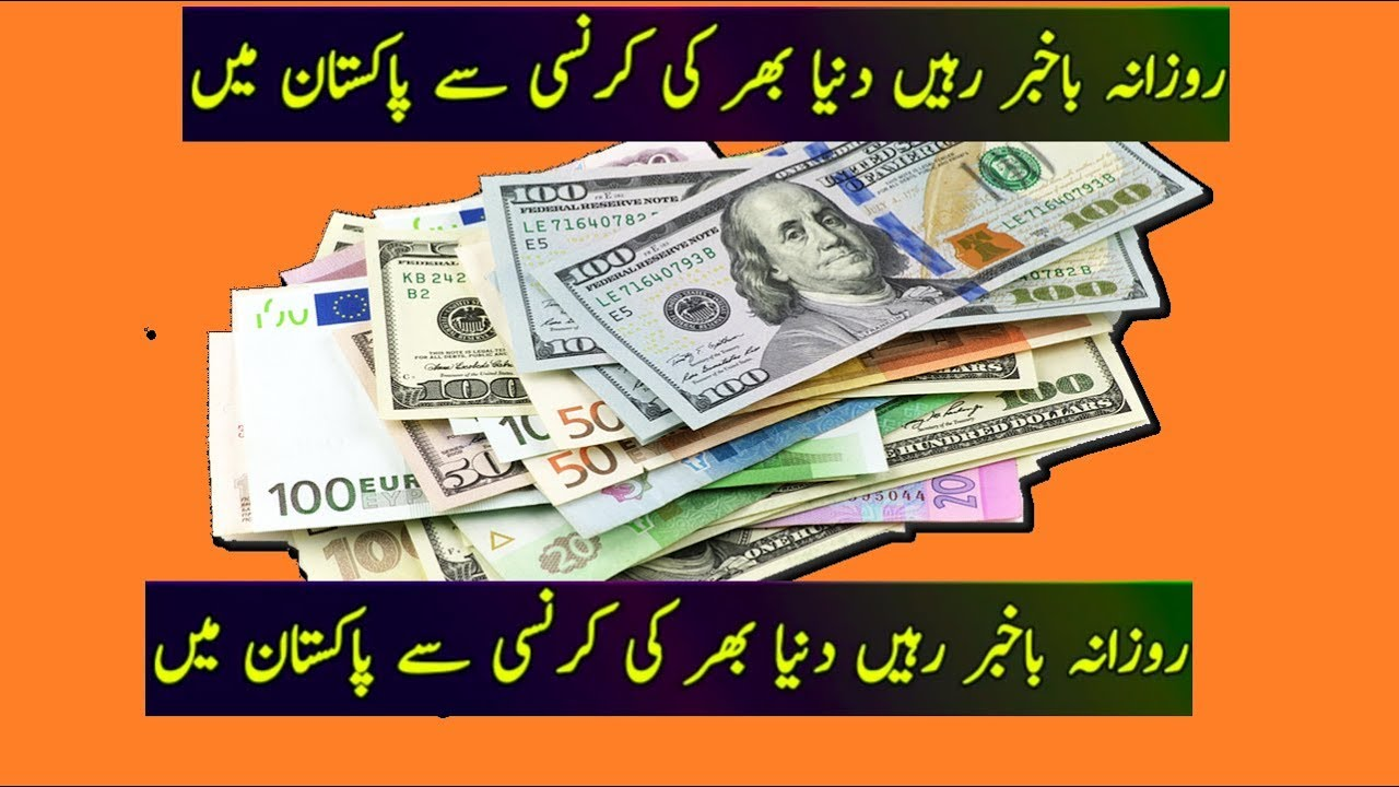 1 saudi riyal is equal to how many pakistani rupees