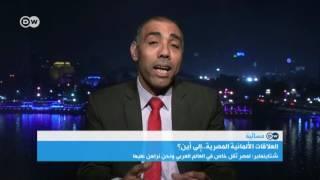 مسائية DW: ما الفرق بين تركيا ومصر في ملف اللاجئين؟