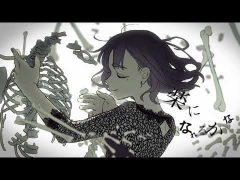 乙女解剖 ver luz/luz-Otome Dissection