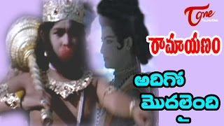 Ramayanam Telugu Songs - Adigo Modalayindhi - Jr NTR - Smitha Madhav - Swathi