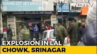 Explosion At Srinagar