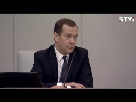 Что ответил Медведев