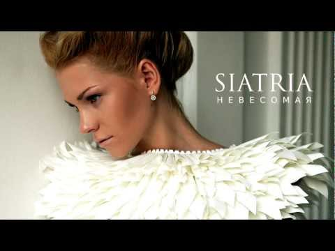 Клип Siatria - Невесомая