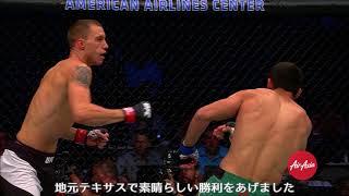 【UFC】今週のイチオシKO:ジェームズ・ビック vs. マルコ・ポーロ・レイエス
