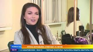 видео: Самая обаятельная и привлекательная ?рина Муравьева отмечает 70-летие