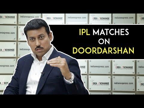 Sports Minister Rajyavardhan Singh Rathore On The Idea Of Broadcasting IPL Matches On Doordarshan