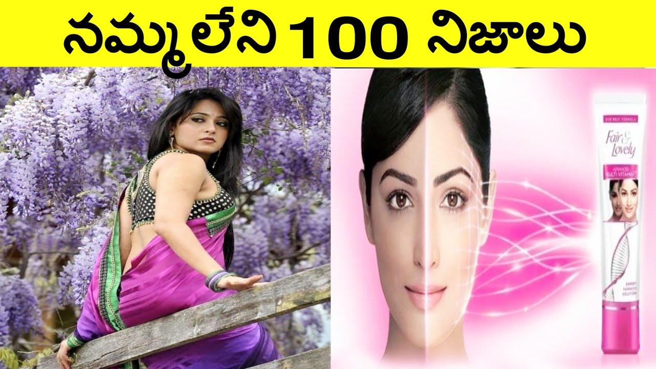 నమ్మలేని నిజాలు 100 Facts In Telugu|Amazing And unknown Facts Telugu|CTC Facts|Ep ,15