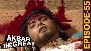 अधाम खान की मौत Akbar The Great Episode 55 अकबर एक महान The Mughal Empire