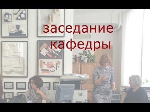 Работа архитектором в Москве - 22 вакансии на