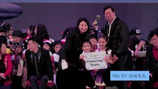 Publication Date: 2017-10-04 | Video Title: PLK Lam Man Chan English Prima