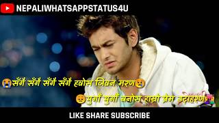 New Nepali WhatsApp Status Video|| Sad Song Lyrics || Prem Geet ||