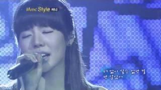 [13.02.09 - LIVE @ MegaTV The M] [HQ] Sunny (써니 - 소녀시대) - Finally Now (이제서야)