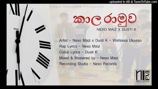 කාල රාමුව (Kaala Ramuwa) - Nexo Maiz x Dusti K (Wellassa Ukusso)