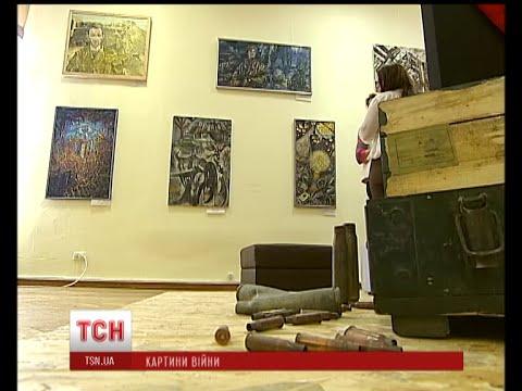 У столичному музеї історії України показують картини створені на війні