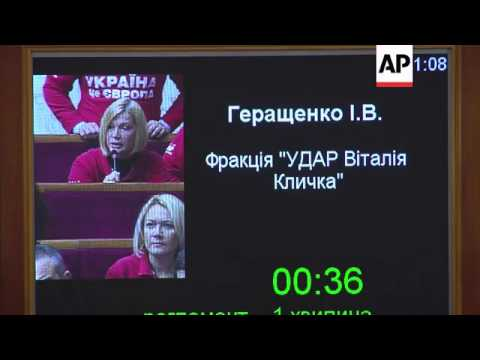 Ukraine's parliament fails to pass Tymoshenko release bills
