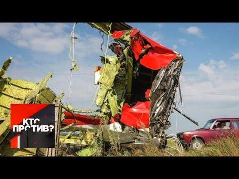 """""""Кто против?"""": в Малайзии рассказали о попытках США и Украины забрать """"черные ящики"""" MH17"""