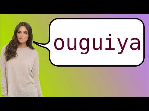 How to say 'Mauritanian ouguiya' in French?