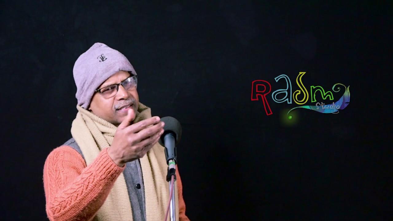 समाज का एक सच आपके सामने अपनी कविताओं के सब्द बाण के साथ उतरने की कोसिस Poet/Sir Monoj Kumar Verma