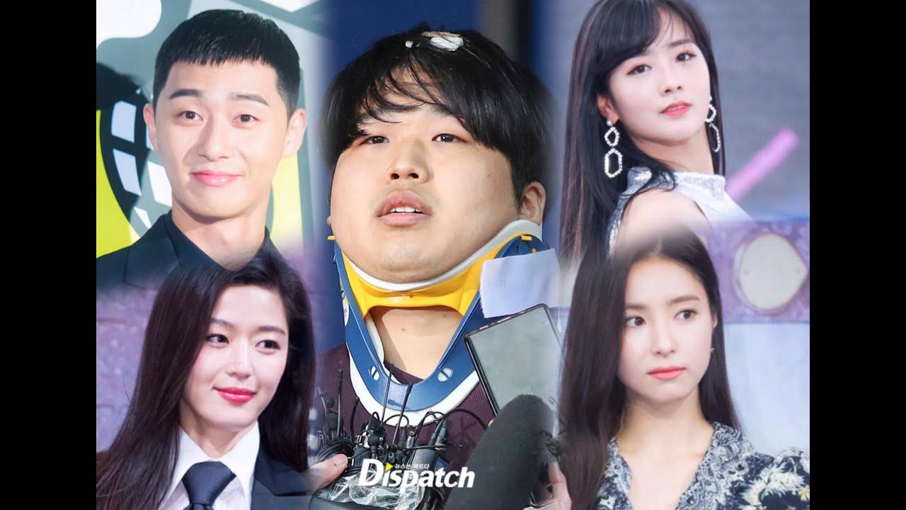 Shin Se Kyung – Bomi là nạn nhân 'Phòng chat thứ N', Park Seo Joon – Jeon Ji Hyun dự đóng phim mới