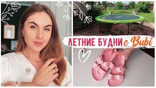 ПОКУПКИ с AliExpress 😍 Новости РЕМОНТА 💪🏻 Облагораживаем участок вместе видео