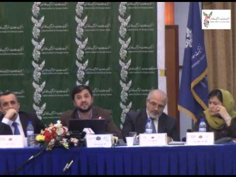 Panel II:  Afghanistan's Choice: Neutrality, Alignment or Multilateralism