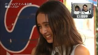 パシフィックヒム 石田二コル 未公開② thumbnail