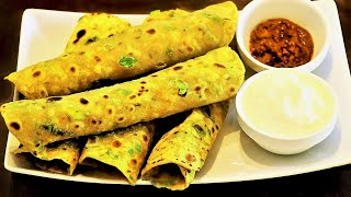 Breakfast or Lunch or Dinner Recipe | Turmeric & Spring Onion Indian Bread | By Neetu Suresh