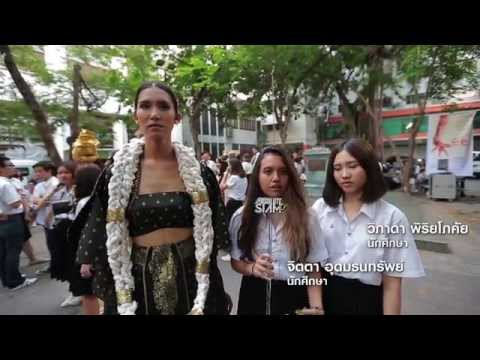 Absolute Siam TV : EP.116 School of Design