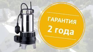 Wilo-Drain TC  погружной насос для сточных вод(, 2017-07-07T14:57:31.000Z)