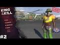 LIVE: H1Z1: คนดำทำปืนลั่น!!!#2