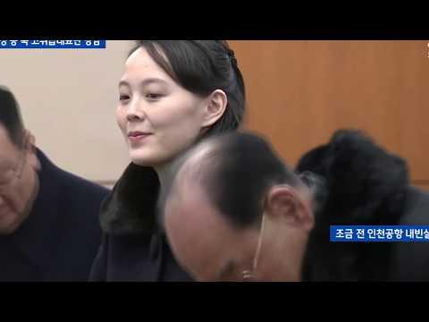 Принцесса Северной Кореи!