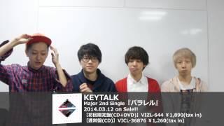 KEYTALK | Skream! インタビュー http://skream.jp/interview/2014/03/k...